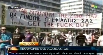 Striking Greek workers express their opinion of the Troika - the European Commission, the European Central Bank and the International Monetary Fund (EC, ECB and IMF)