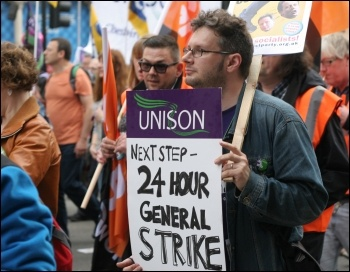 TUC demo 20 October 2012 placard for a 24 hour general strike , photo Becky Davis