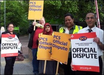 Barking Job Centre PCS on strike, photo Socialist Party