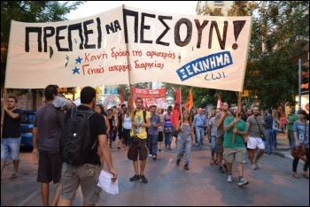 Greece: Xekinima - Socialist Internationalist Organisation, sister party of the Socialist Party in England and Wales, at the anti-government demo at Thessaloniki, September 2013, photo Xekinima