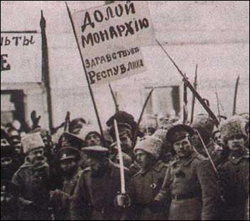 Уроки Февральской революции 1917 года.