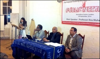 Rumana Hashem, Phulbari Solidarity Group, addresses a meeting of the Committee to Protect Oil Gas and Natural Resources in Bangladesh, photo by Socialist Party