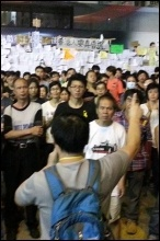 A Socialist Action forum during the Hong Kong democracy protests