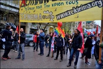 Xekinima (CWI Greece) members on the march