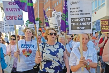 Privatised Care UK workers on strike, photo K Lang