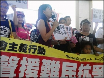 Defending refugees in Hong Kong Socialist Action (CWI China, Hong Kong, Taiwan), photo Socialist Action (CWI China, Hong Kong, Taiwan)