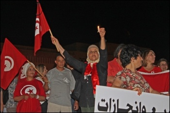 Protest against terrorism in Tunisia, photo by Magharebia (Creative Commons)