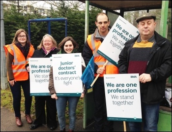 St Peters Hospital picket line in Chertsey, Surrey, photo Holly Ni Raghallaigh