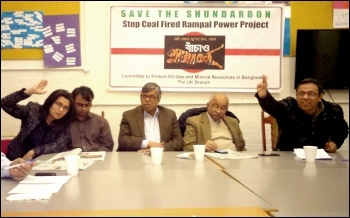 Committee to Protect Oil, Gas and Mineral Resources in Bangladesh campaigning to stop the Rampal project