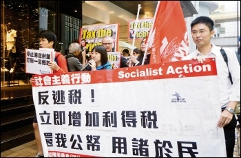 Members of Socialist Action picket Mossack Fonseca on Hong Kong, photo by Socialist Action (CWI Hong Kong)