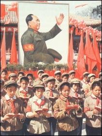 Mai Zedong, photo by Wikimedia Commons