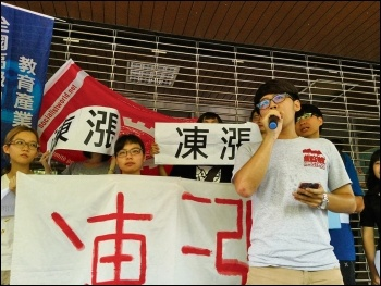 Vincent Hsu, Taiwan student spokesperson and member of the Committee for a Workers' International, protesting against tuition fee hikes, photo by CWI Taiwan