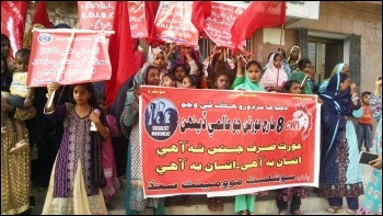 IWD 2017, Sindh, Pakistan