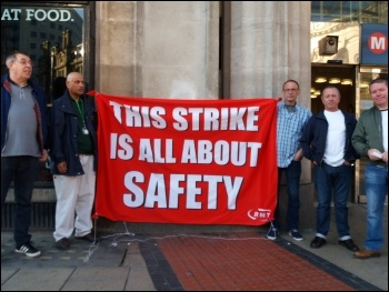 Leeds picket line 8 July 2017 photo Iain Dalton, photo Iain Dalton
