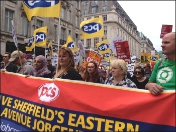 PCS contingent on the 1.7.17 People's Assembly demo, photo by JB