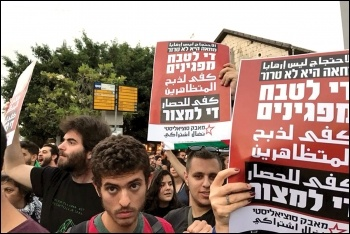 Members of the Socialist Party's sister party in Israel/Palestine protesting against the siege of Gaza, photo by Socialist Struggle Movement (CWI Israel/Palestine)