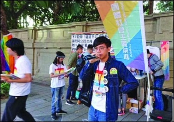 Fighting for LGBT+ rights in Taiwan, photo International Socialist Forward