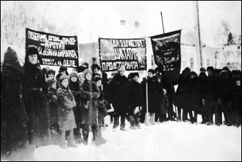Left Oppositionists protesting in a Siberian labour camp, 1928 - their banners make demands against the bureaucracy and wealthy peasant employers, and for revolutionary workers' democracy