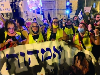 Every weekend evening thousands of Israelis have demonstrated to oust the prime minister, photo UZI D