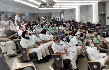 Striking health workers at Assaf Harofeh Hospital in central Israel. Photo: Eli Yossef