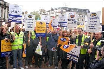 Birmingham council workers strike, April 2008, included Unison, GMB, NUT and PCS workers, photo S O'Neill