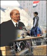 Revolution invokes Lenin