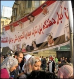 Egyptian demonstration honours those fallen in the revolution, photo CWI