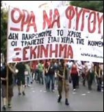 Xekinhma, Greek section of CWI, on massive general strike in Greece on 15 June 2011 , photo Xekinhma