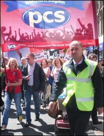 Newcastle: 30 June coordinated strike action by the PCS civil service union and NUT, ATL and UCU teaching unions, photo Elaine Brunskill