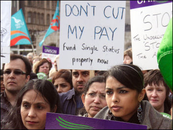 Birmingham council workers strike on 5 February 2008, photo S O Neill