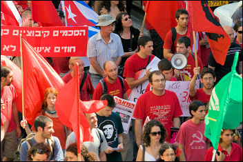 The sister section of the Committee for a Workers International in Israel celebrate May Day with red flags. Photo Maavak Sozialisti