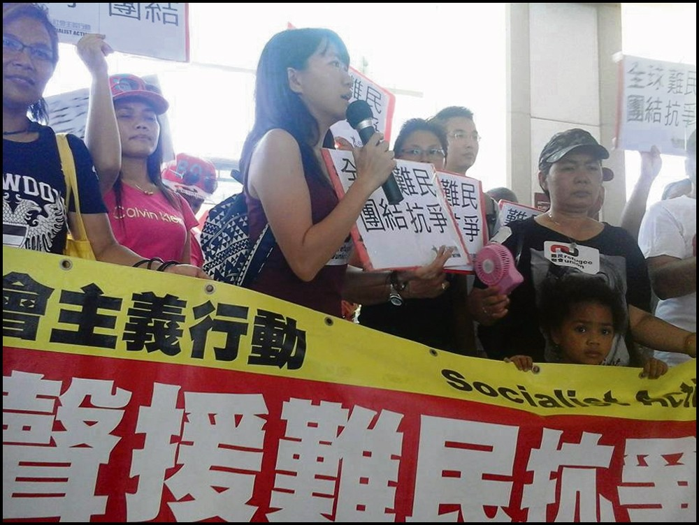"CINA Sally Tang (CWI) ""La crisi economico-politica cinese"""