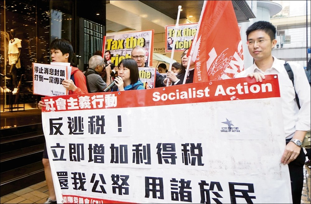 in what way can china's 'socialist The history and future of socialism is haunted by communist china, soviet russia, and nazi germany, the three most murderous regimes in history all three were socialist, either national or international.